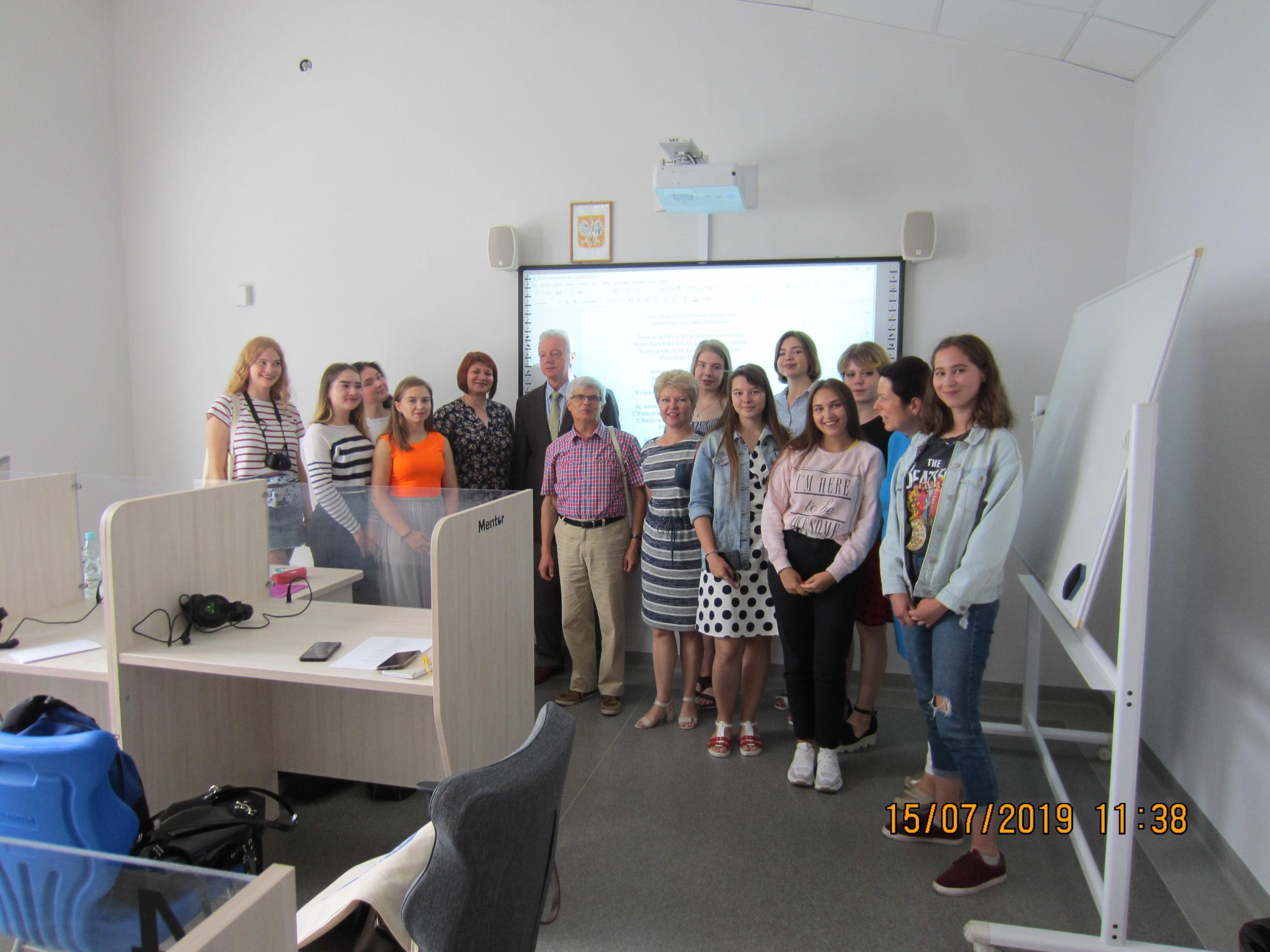 Letnia Szkoła Studentek  Filologii Polskiej z Homla