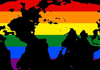Kalendarz Praw Człowieka – 17 maja